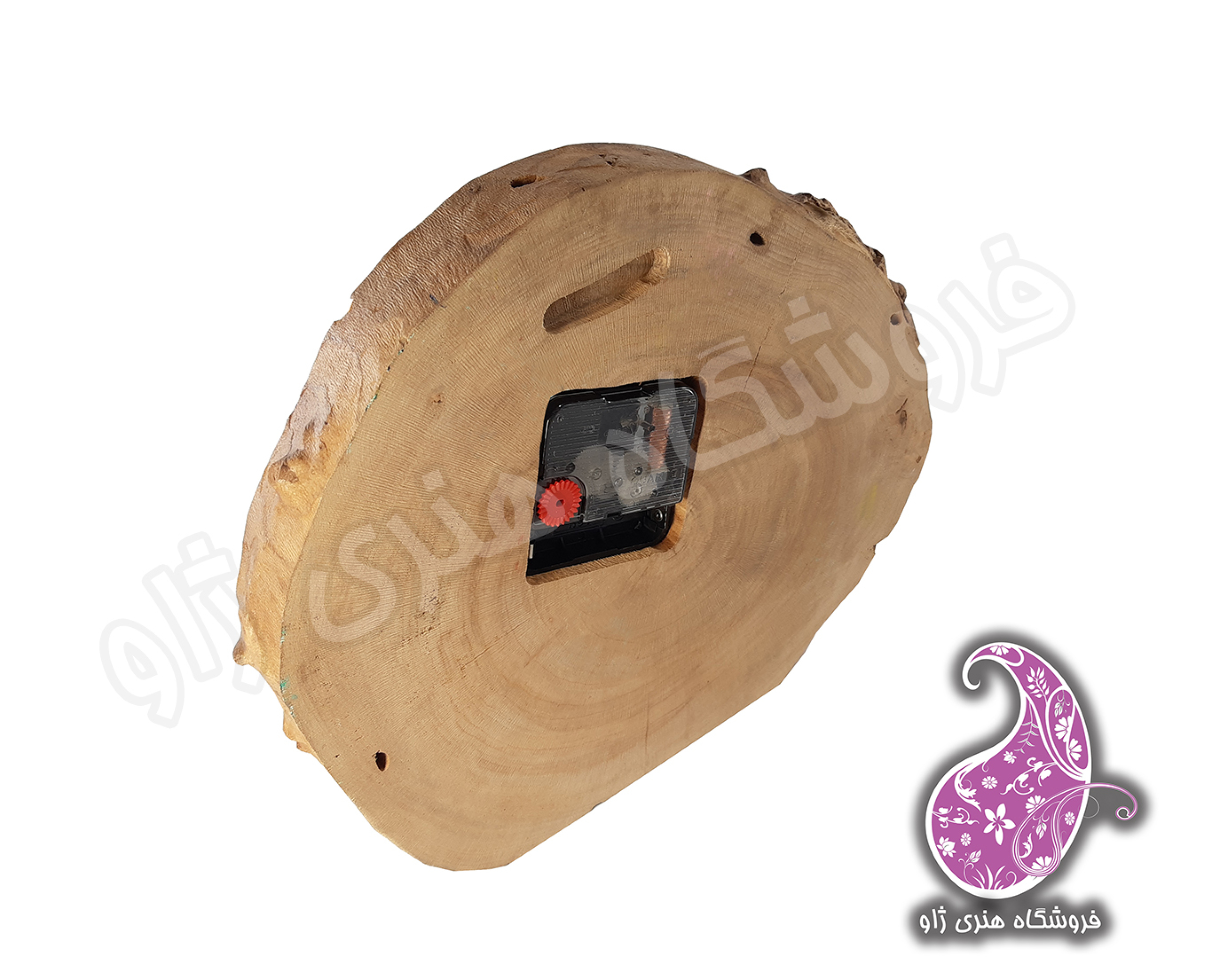 ساعتی چوبی دستساز