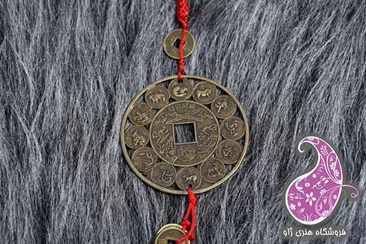 سکه فنگشویی با نماد