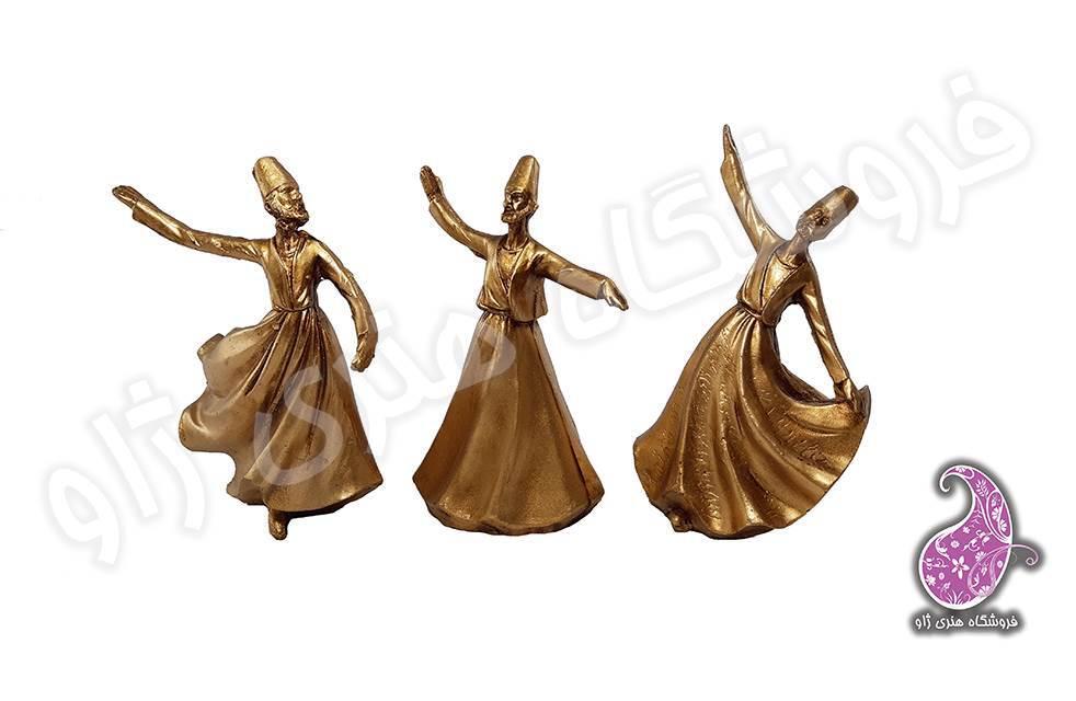 مجسمه سه تایی رقص سماع