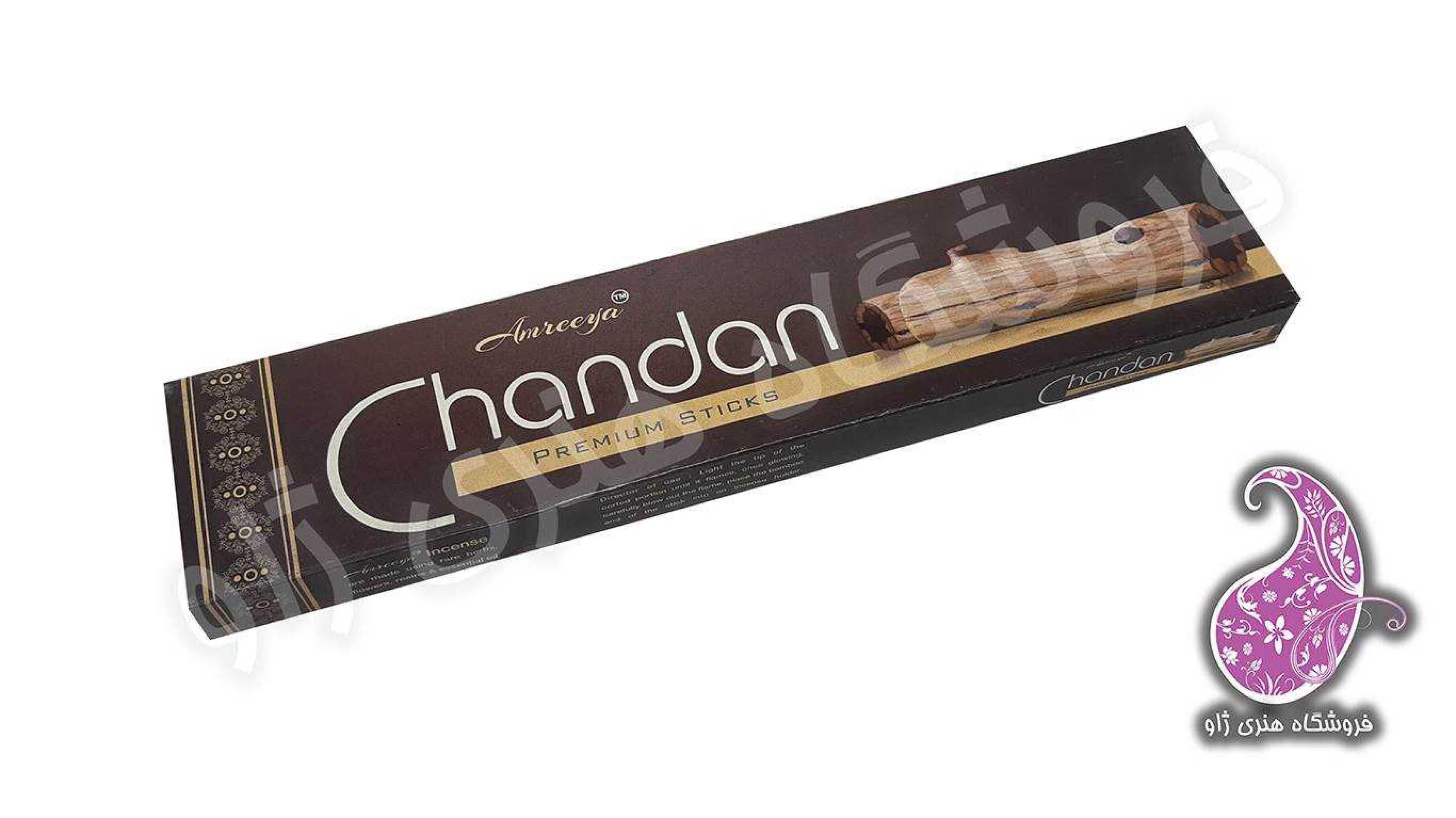 عود دستساز چاندان Chandan