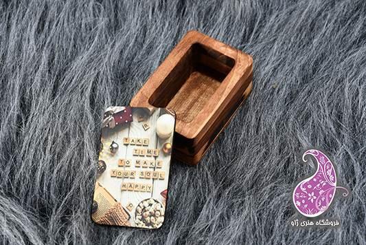 جعبه کوچک دکوری