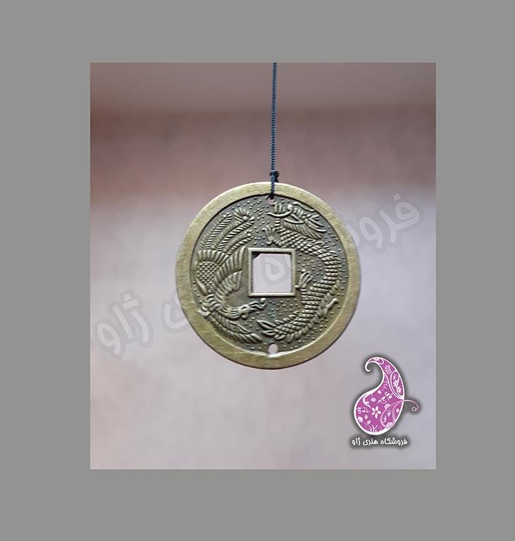 بادزنگ با نماد سکه