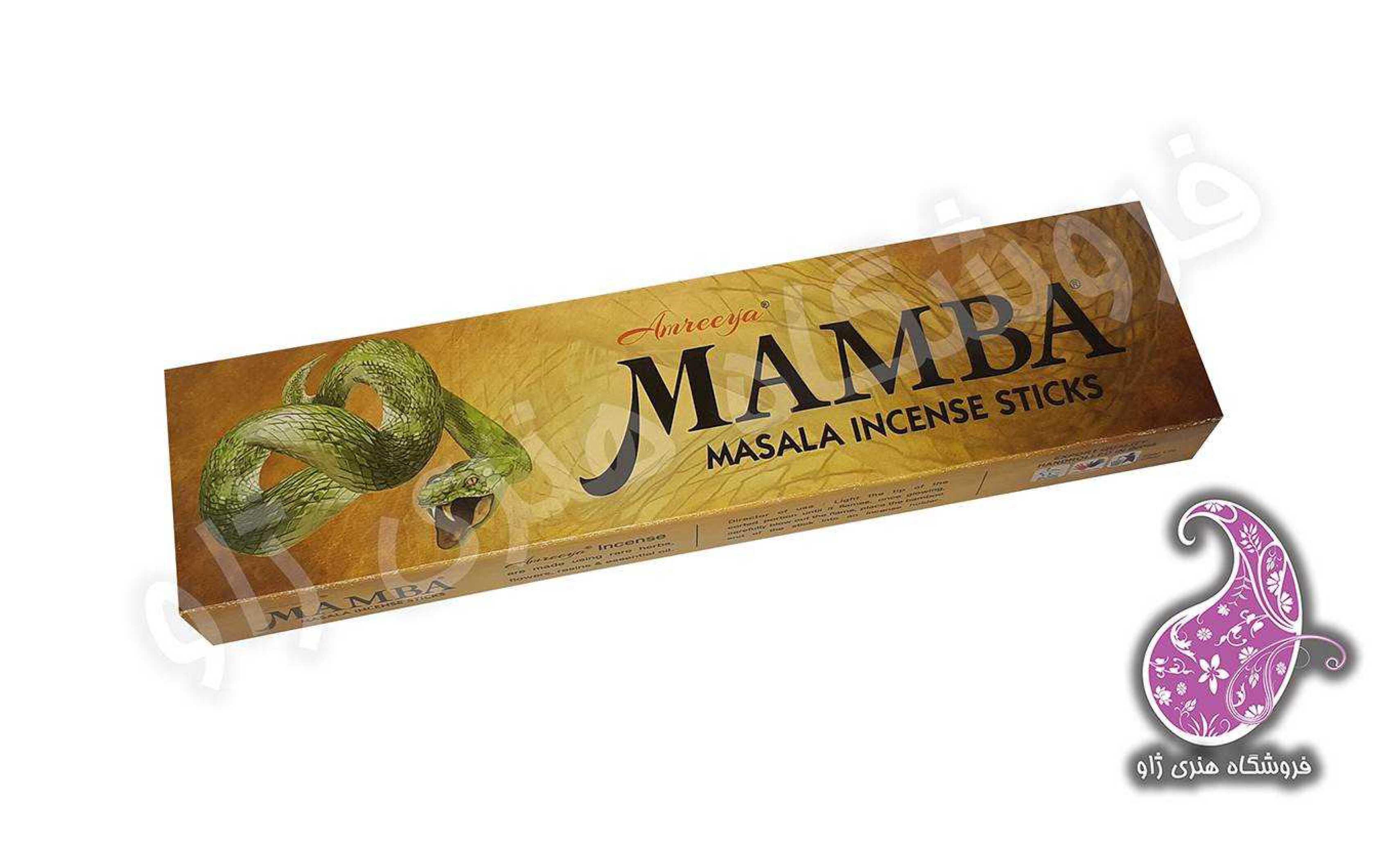 عود دستساز مامبا mamba