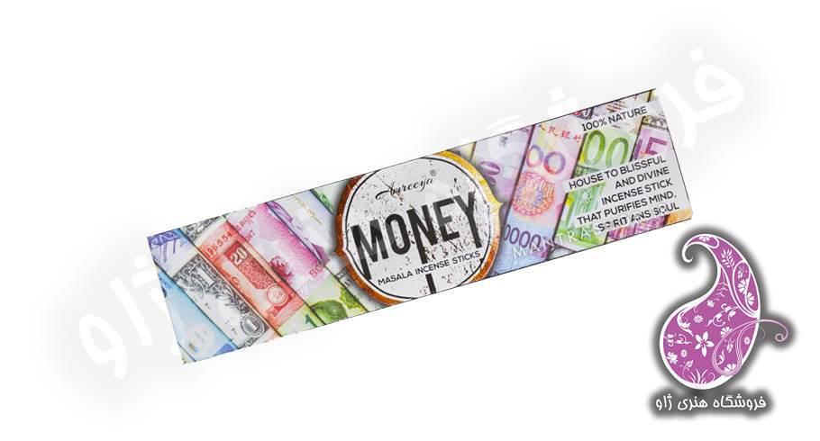 عود دستساز ثروت (Money)